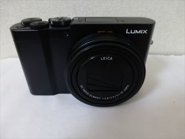 hibi3601