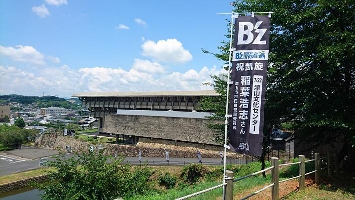170719_亀屋ブログ用_03