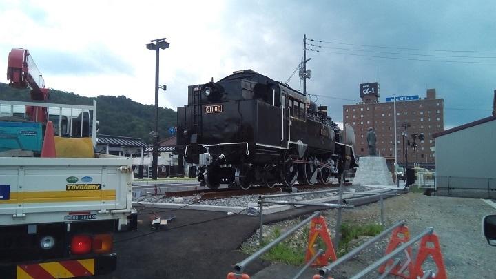 170812_亀屋ブログ用_01