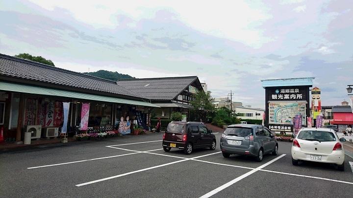 170826_亀屋ブログ用_04
