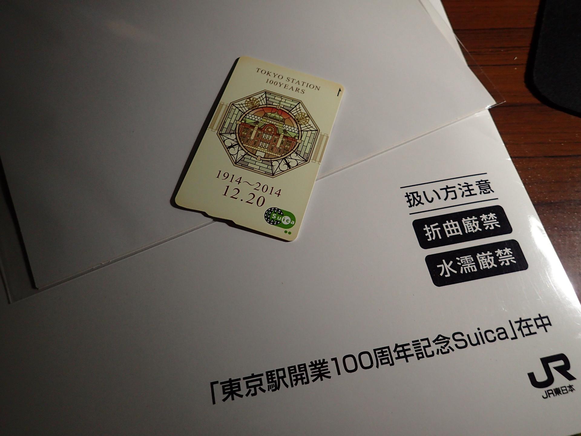 来月、初めて東京ステーションホテルに入ります。