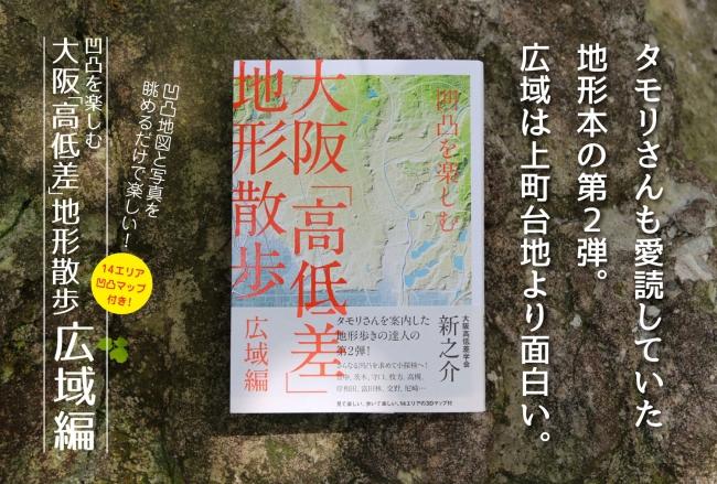 hagaki_01.jpg
