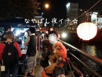 なやばし夜市 (2)
