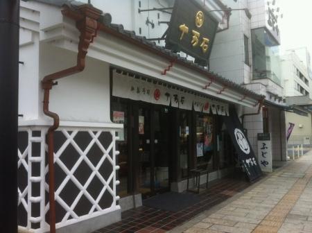 10mangokuHonten_006_org.jpg