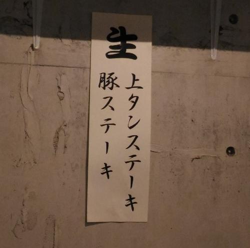 11Akasaka_000_org.jpg