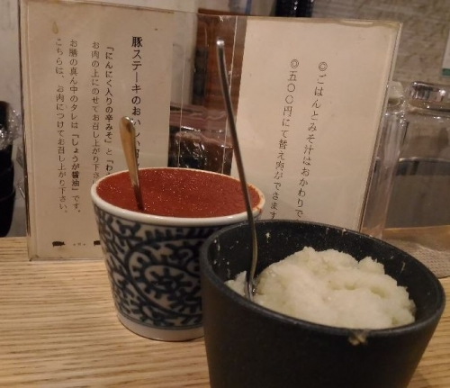 11Akasaka_002_org.jpg