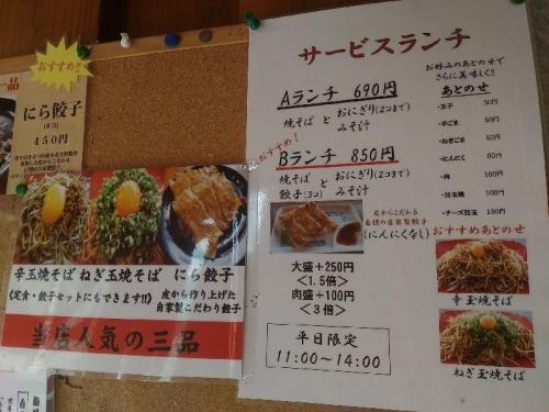 BasokiyaTsukiguma_000_org.jpg