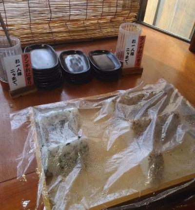 BasokiyaTsukiguma_002_org.jpg