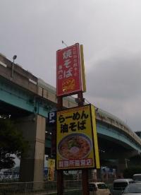 BasokiyaTsukiguma_006_org.jpg