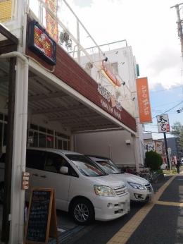 FukaiAlohas_012_org.jpg