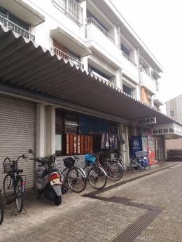 HigashiminatoHarimaya_000_org.jpg