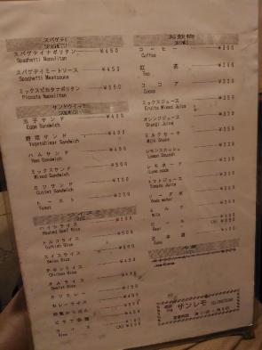 HimematsuSanremo_002_org.jpg