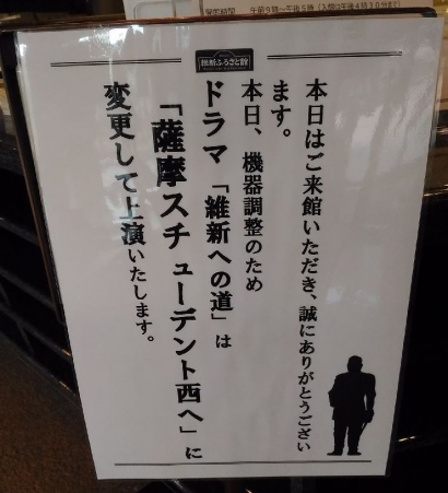 Ishinfurusatokan_000_org.jpg