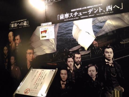 Ishinfurusatokan_001_org.jpg