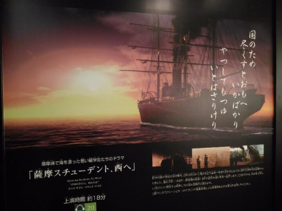 Ishinfurusatokan_002_org.jpg