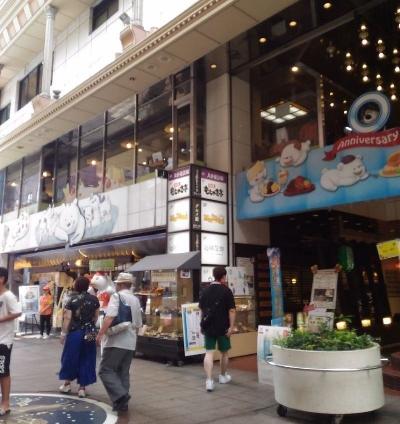 KagoshimaMujyaki_001_org.jpg
