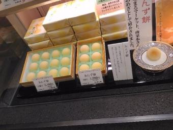 KanazawaTakagiya_101_org.jpg