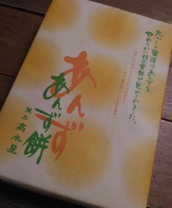 KanazawaTakagiya_102_org.jpg