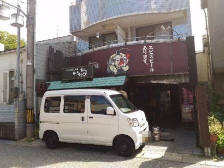 KanazawaUchuken_001_org.jpg