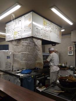 KanazawaUchuken_005_org.jpg