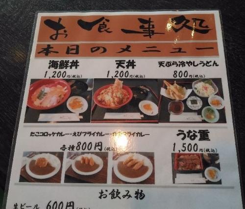 KojimaMerveille_000_org.jpg