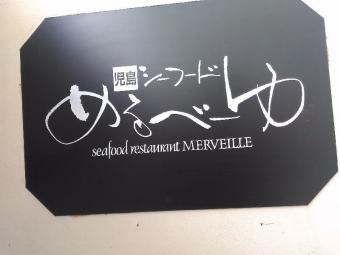 KojimaMerveille_006_org.jpg