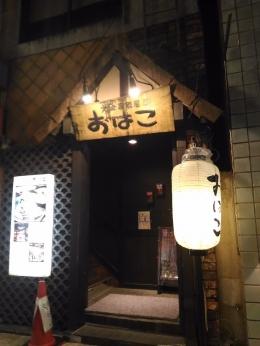 KumamotoOhako_011_org.jpg
