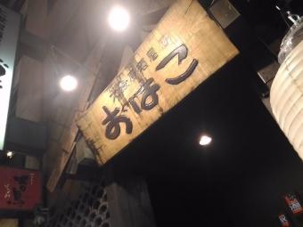 KumamotoOhako_012_org.jpg