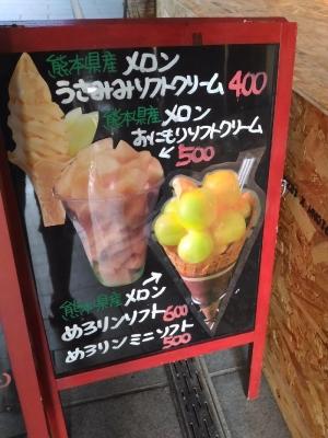 KumamotoTente_001_org.jpg