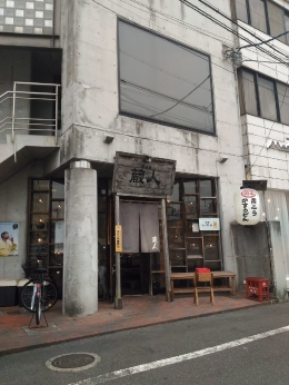 KurashikiKuroudo_001_org.jpg