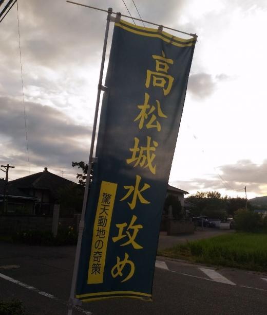 KurashikiPotter1_003_org.jpg