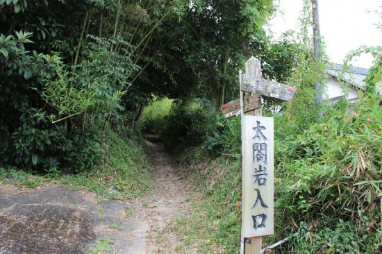 KurashikiPotter2_002_org.jpg
