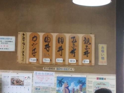 KurumeMatsuo_000_org.jpg