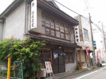 KurumeMatsuo_002_org.jpg