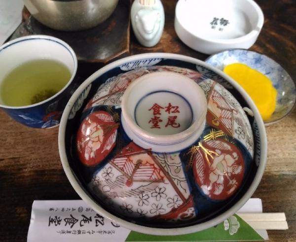 KurumeMatsuo_005_org.jpg