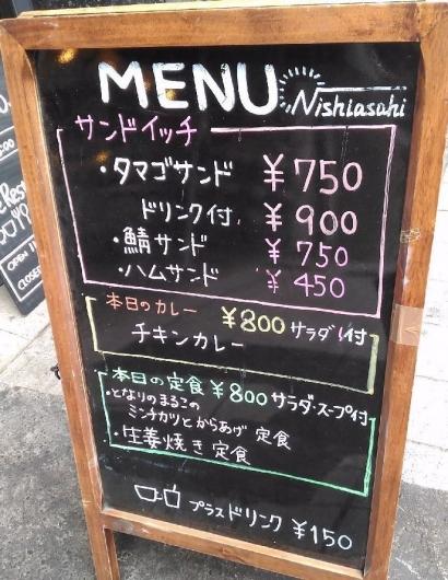 MarunouchiNishiasahi_001_org.jpg