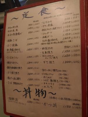 MasafukuAcros_100_org.jpg