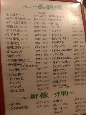 MasafukuAcros_101_org.jpg