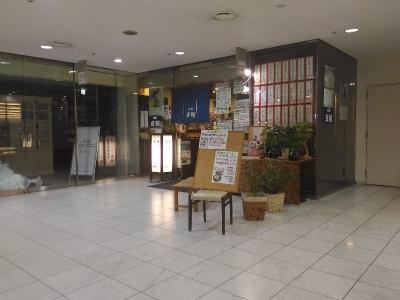 MasafukuAcros_109_org.jpg