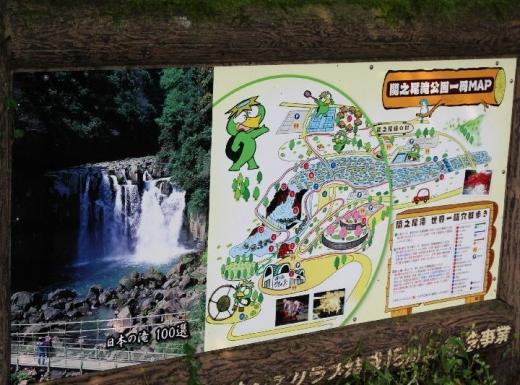MiyakonojoSekinoo_002_org.jpg