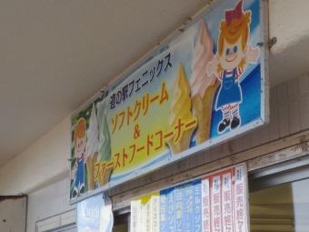 MiyazakiPhoenix_005_org.jpg