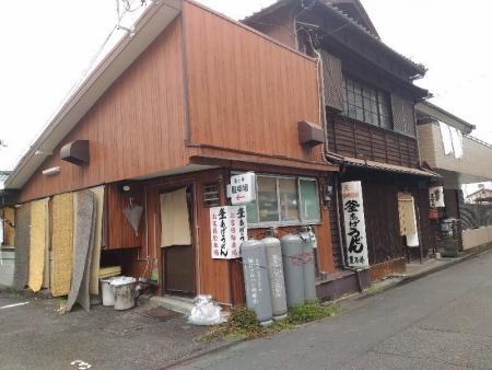 MiyazakiShigenoi_000.jpg