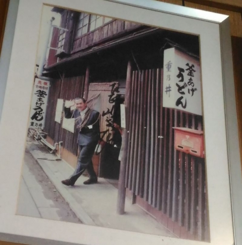 MiyazakiShigenoi_002.jpg