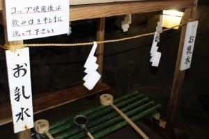 NichinanUdo_011_org.jpg