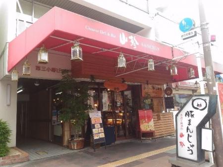 OkayamaSanchin_003_org.jpg
