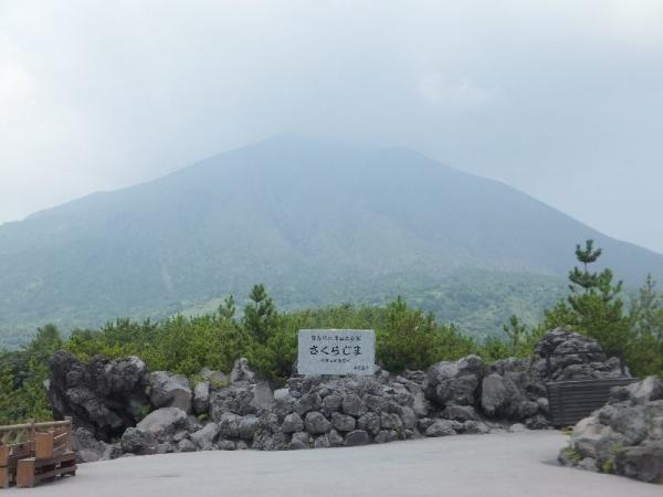 SakurajimaArimura_000_org.jpg