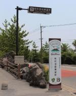 SakurajimaArimura_001_org.jpg