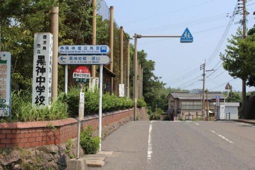 SakurajimaTorii_003_org.jpg
