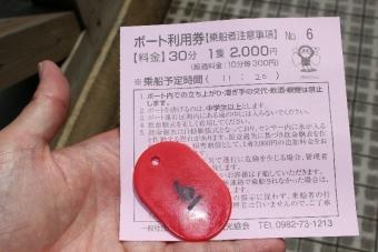 Takachihokyo_002_org.jpg