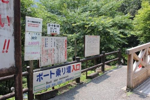 Takachihokyo_003_org.jpg